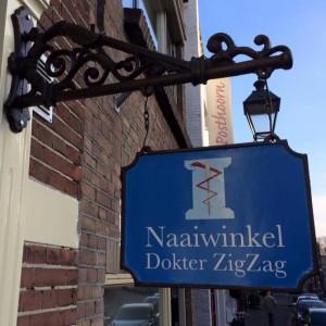Naaiwinkel Dokter ZigZag in Breda
